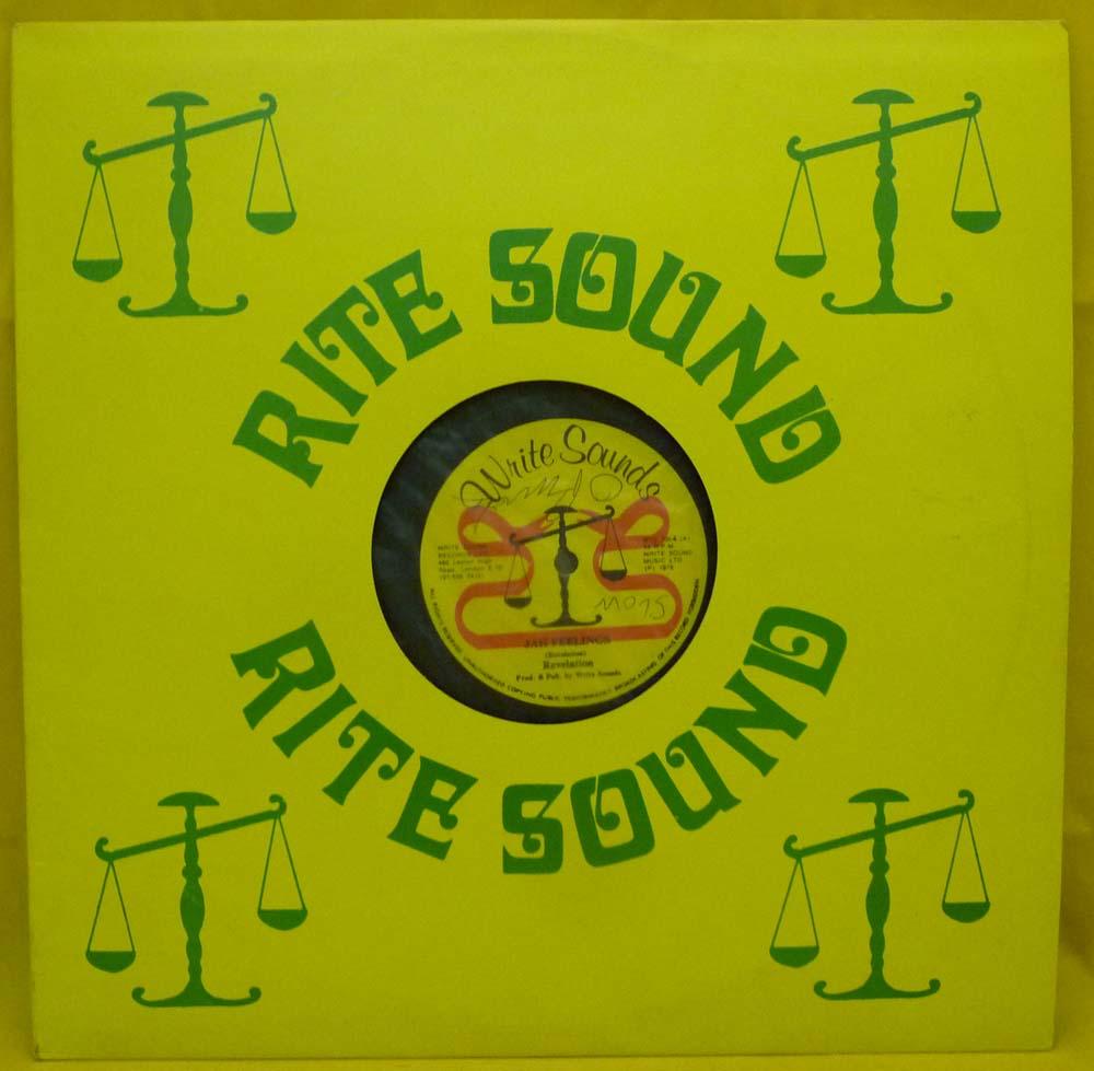 Jah Shaka Giver Of Life Life Time Dub